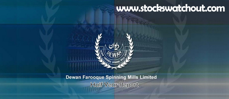 Dewan Sugar Mills Limited - Stocks Watchout
